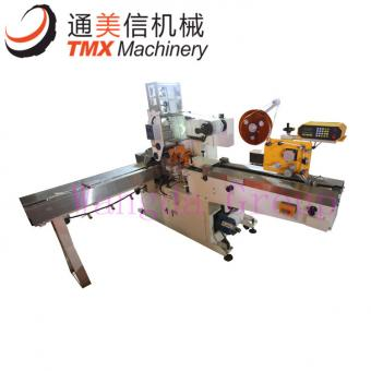 Fully Automatic Single Packet Handkerchief Tissue Packing Machine