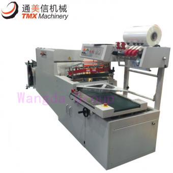 Fully Automatic Maxi Roll Shrinking Machine