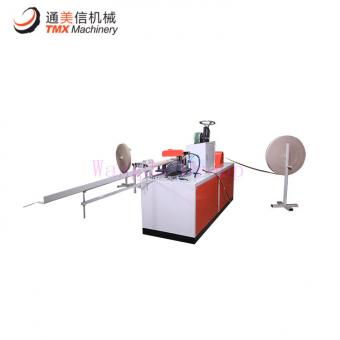 Automatic Paper Tube Machine